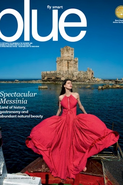 Raluca Bidian cover and editorial Blue Aegean Greece