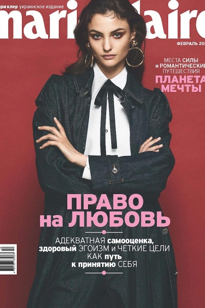Paula Cioltean cover & editorial Marie Claire Ukraine February 2020