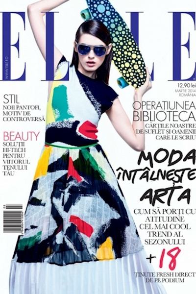 Simona Bitiusca cover and editorial ELLE Romania March 2014